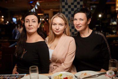 Вечеринка «Disco Дача», 6 апреля 2019 - Ресторан «Максимилианс» Новосибирск - 67