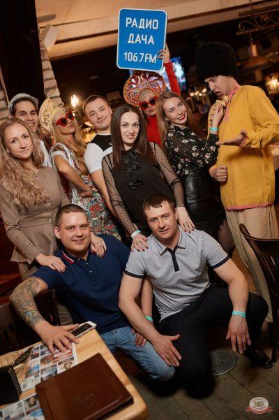 Вечеринка «Disco Дача», 6 апреля 2019 - Ресторан «Максимилианс» Новосибирск - 71