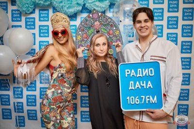 Вечеринка «Disco Дача», 6 апреля 2019 - Ресторан «Максимилианс» Новосибирск - 9