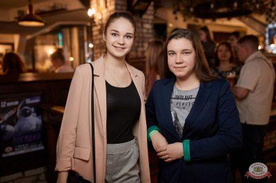 #2Маши, 10 апреля 2019 - Ресторан «Максимилианс» Новосибирск - 21