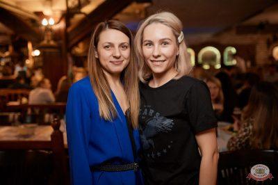 #2Маши, 10 апреля 2019 - Ресторан «Максимилианс» Новосибирск - 24