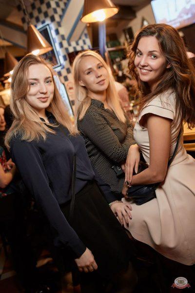 #2Маши, 10 апреля 2019 - Ресторан «Максимилианс» Новосибирск - 26