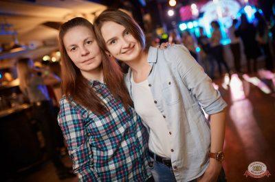 #2Маши, 10 апреля 2019 - Ресторан «Максимилианс» Новосибирск - 30