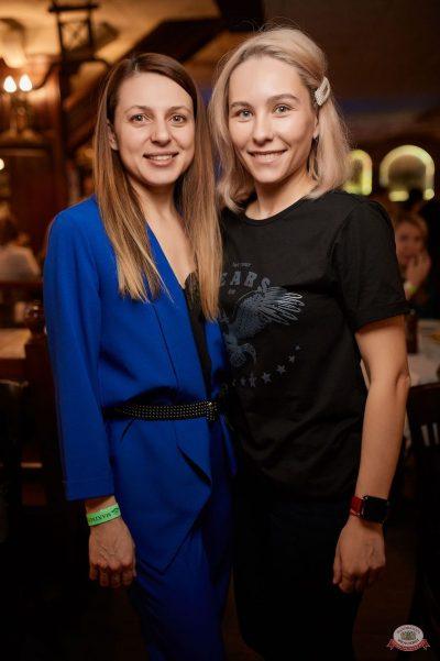 #2Маши, 10 апреля 2019 - Ресторан «Максимилианс» Новосибирск - 39