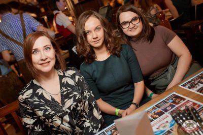 #2Маши, 10 апреля 2019 - Ресторан «Максимилианс» Новосибирск - 42