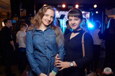 #2Маши, 10 апреля 2019 - Ресторан «Максимилианс» Новосибирск - 43