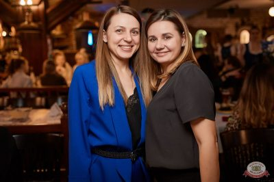 #2Маши, 10 апреля 2019 - Ресторан «Максимилианс» Новосибирск - 51
