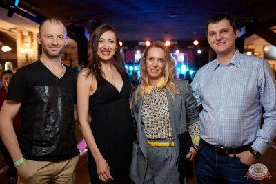 #2Маши, 10 апреля 2019 - Ресторан «Максимилианс» Новосибирск - 59