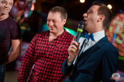 Концерт Dr. Alban! День рождения «Максимилианс», 17 апреля 2019 - Ресторан «Максимилианс» Новосибирск - 32