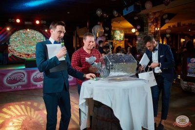 Концерт Dr. Alban! День рождения «Максимилианс», 17 апреля 2019 - Ресторан «Максимилианс» Новосибирск - 34