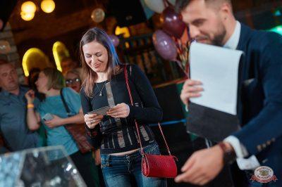 Концерт Dr. Alban! День рождения «Максимилианс», 17 апреля 2019 - Ресторан «Максимилианс» Новосибирск - 42