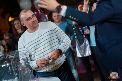 Концерт Dr. Alban! День рождения «Максимилианс», 17 апреля 2019 - Ресторан «Максимилианс» Новосибирск - 49