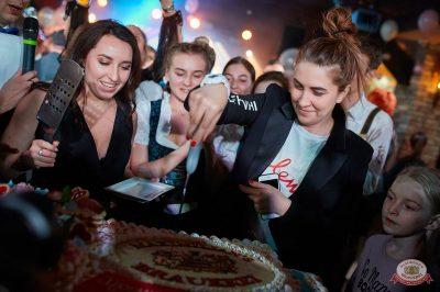 Концерт Dr. Alban! День рождения «Максимилианс», 17 апреля 2019 - Ресторан «Максимилианс» Новосибирск - 54