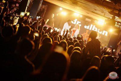 Концерт Dr. Alban! День рождения «Максимилианс», 17 апреля 2019 - Ресторан «Максимилианс» Новосибирск - 61