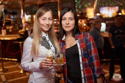 Концерт Dr. Alban! День рождения «Максимилианс», 17 апреля 2019 - Ресторан «Максимилианс» Новосибирск - 69