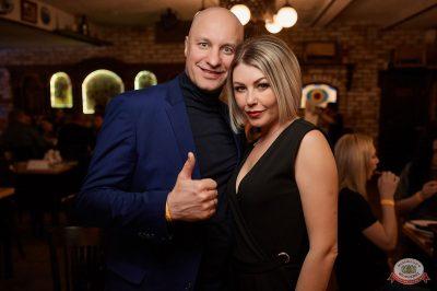 Концерт Dr. Alban! День рождения «Максимилианс», 17 апреля 2019 - Ресторан «Максимилианс» Новосибирск - 73