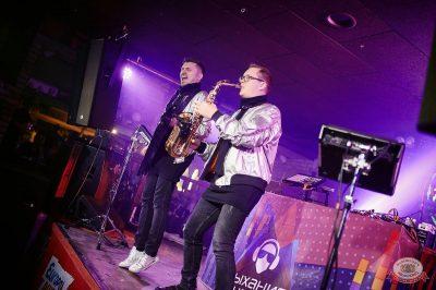 «Дыхание ночи»: Astero, 19 апреля 2019 - Ресторан «Максимилианс» Новосибирск - 1