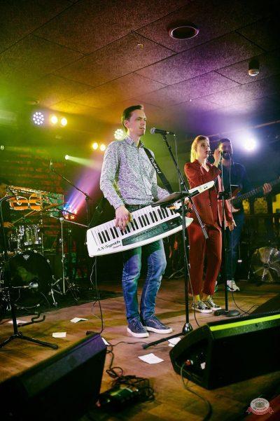 «Дыхание ночи»: Astero, 19 апреля 2019 - Ресторан «Максимилианс» Новосибирск - 10