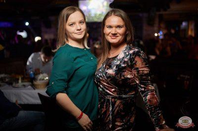 «Дыхание ночи»: Astero, 19 апреля 2019 - Ресторан «Максимилианс» Новосибирск - 14