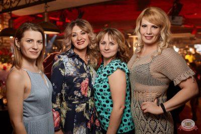 «Дыхание ночи»: Astero, 19 апреля 2019 - Ресторан «Максимилианс» Новосибирск - 15