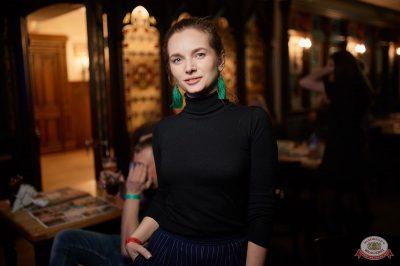 «Дыхание ночи»: Astero, 19 апреля 2019 - Ресторан «Максимилианс» Новосибирск - 25