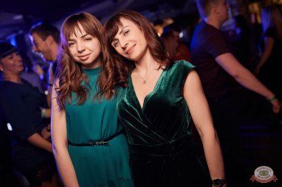 «Дыхание ночи»: Astero, 19 апреля 2019 - Ресторан «Максимилианс» Новосибирск - 28