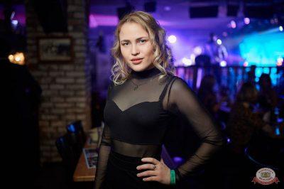 «Дыхание ночи»: Astero, 19 апреля 2019 - Ресторан «Максимилианс» Новосибирск - 31