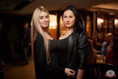 «Дыхание ночи»: Astero, 19 апреля 2019 - Ресторан «Максимилианс» Новосибирск - 36