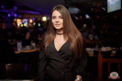 «Дыхание ночи»: Astero, 19 апреля 2019 - Ресторан «Максимилианс» Новосибирск - 37