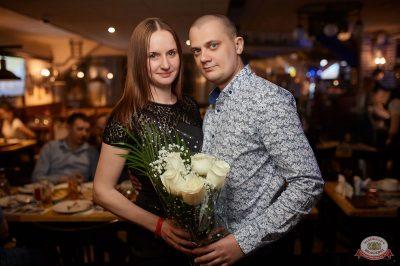 «Дыхание ночи»: Astero, 19 апреля 2019 - Ресторан «Максимилианс» Новосибирск - 40