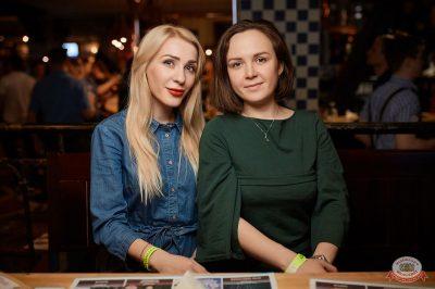 «Дыхание ночи»: Astero, 19 апреля 2019 - Ресторан «Максимилианс» Новосибирск - 44