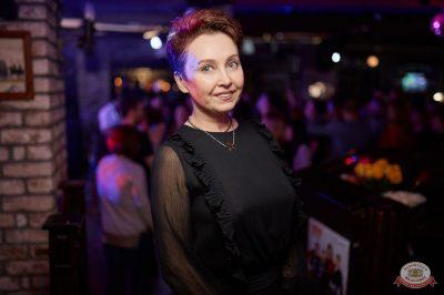«Дыхание ночи»: Astero, 19 апреля 2019 - Ресторан «Максимилианс» Новосибирск - 46