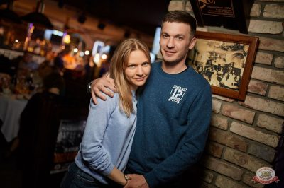 «Дыхание ночи»: Astero, 19 апреля 2019 - Ресторан «Максимилианс» Новосибирск - 47