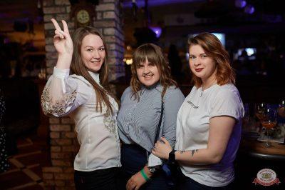 «Дыхание ночи»: Astero, 19 апреля 2019 - Ресторан «Максимилианс» Новосибирск - 48