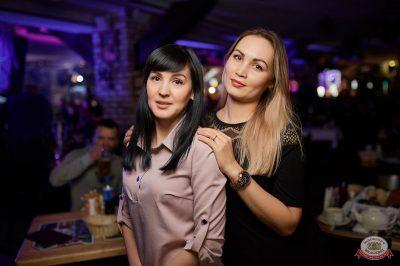 «Дыхание ночи»: Astero, 19 апреля 2019 - Ресторан «Максимилианс» Новосибирск - 49