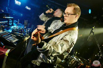 «Дыхание ночи»: Astero, 19 апреля 2019 - Ресторан «Максимилианс» Новосибирск - 5