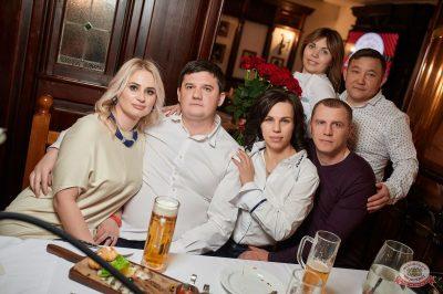 «Дыхание ночи»: Astero, 19 апреля 2019 - Ресторан «Максимилианс» Новосибирск - 50