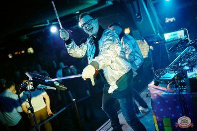 «Дыхание ночи»: Astero, 19 апреля 2019 - Ресторан «Максимилианс» Новосибирск - 6