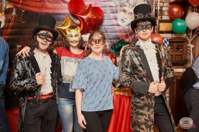 «Дыхание ночи»: «Masquerade party», 20 апреля 2019 - Ресторан «Максимилианс» Новосибирск - 10
