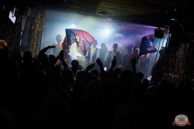 «Дыхание ночи»: «Masquerade party», 20 апреля 2019 - Ресторан «Максимилианс» Новосибирск - 12