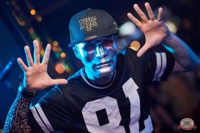 «Дыхание ночи»: «Masquerade party», 20 апреля 2019 - Ресторан «Максимилианс» Новосибирск - 13