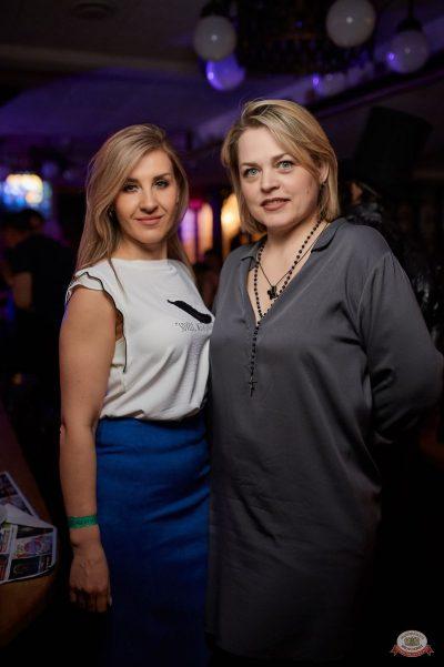 «Дыхание ночи»: «Masquerade party», 20 апреля 2019 - Ресторан «Максимилианс» Новосибирск - 15