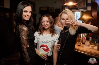 «Дыхание ночи»: «Masquerade party», 20 апреля 2019 - Ресторан «Максимилианс» Новосибирск - 19
