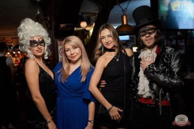 «Дыхание ночи»: «Masquerade party», 20 апреля 2019 - Ресторан «Максимилианс» Новосибирск - 20