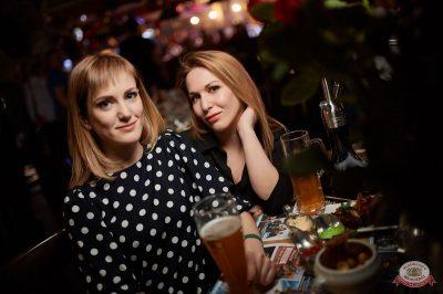 «Дыхание ночи»: «Masquerade party», 20 апреля 2019 - Ресторан «Максимилианс» Новосибирск - 25