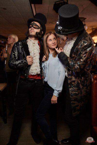 «Дыхание ночи»: «Masquerade party», 20 апреля 2019 - Ресторан «Максимилианс» Новосибирск - 26