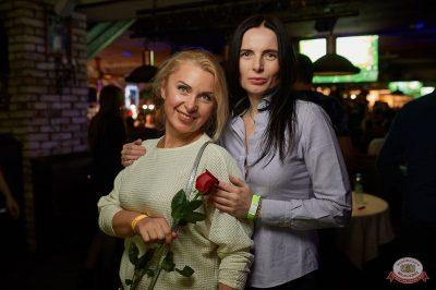 «Дыхание ночи»: «Masquerade party», 20 апреля 2019 - Ресторан «Максимилианс» Новосибирск - 27