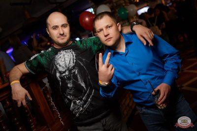 «Дыхание ночи»: «Masquerade party», 20 апреля 2019 - Ресторан «Максимилианс» Новосибирск - 28