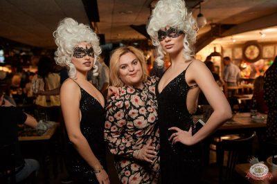 «Дыхание ночи»: «Masquerade party», 20 апреля 2019 - Ресторан «Максимилианс» Новосибирск - 31