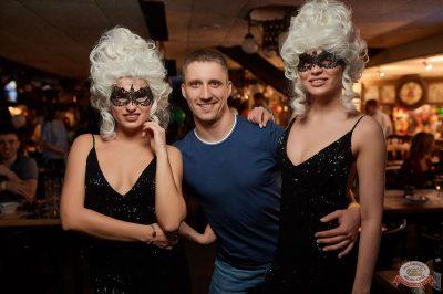 «Дыхание ночи»: «Masquerade party», 20 апреля 2019 - Ресторан «Максимилианс» Новосибирск - 32